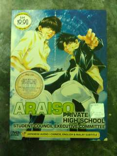 Anime DVD araiso private high school student council executive committee