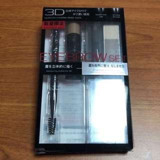 KATE Designing Eyebrow 3D Set 1 EX-5 (Limited Edition)