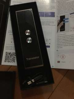 Smart speech translator