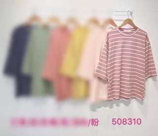 粉色條紋上衣