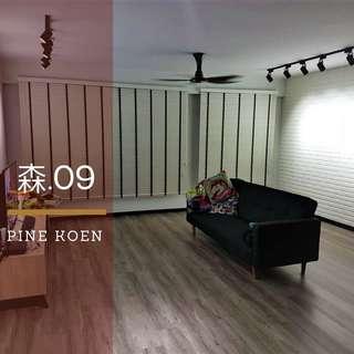 REVF Vinyl Floor