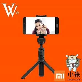 Xiaomi Wireless Selfie Kit Including Blue tooth remote