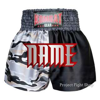 Customize Kombat Gear Muay Thai Boxing MMA Shorts 2 Tone Camouflage w Black Stars