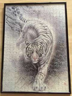 Framed Tiger Jigsaw Puzzle