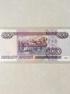 Currency (Old)