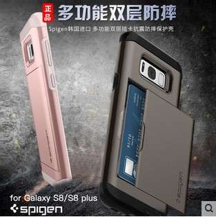 Samsung note 8 ,s9, s9+ card casing