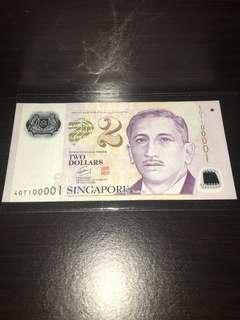 Singapore Polymer $2