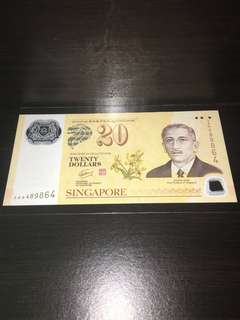 Singapore Brunei $20 Polymer Note to Commemorate 40 Years