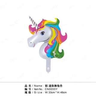 Buy 1 Get 1 2 for 100 Unicorn Foil Balloon