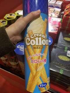 大筒版Cream collon