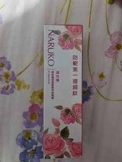 Naruko Rose & Botanic HA Aqua Cubic Youth Eye Complex