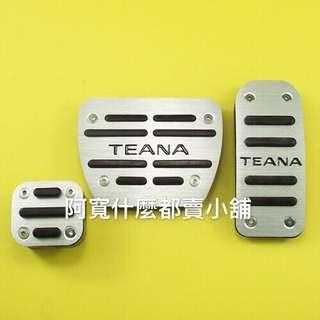 🚚 Teana(08-17年) 改裝油門/煞車踏板