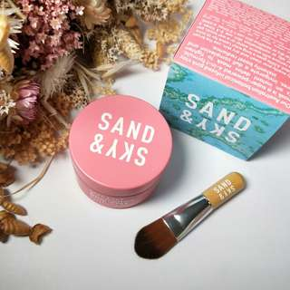 💯 Authentic Pink Clay Mask [PRE ORDER]