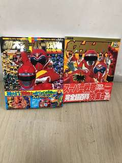 Toku Super Sentai Power Rangers Picture Books Set of 2 Rare New