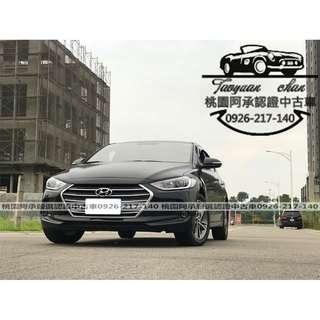 【FB搜尋桃園阿承】現代 超人氣ELANTRA 柴油 2017年 1.6 黑色 二手車 中古車