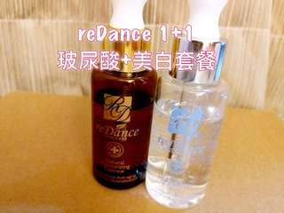 瑞丹絲玻尿酸保濕原液(30ml)