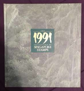 Singapore Stamps Collection 1991