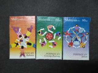 Malaysia 2012 Loose Set - 3v Used Stamps #1