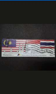 Malaysia 2013 Loose Set - 1v Used Stamps