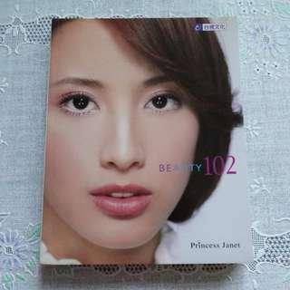 李蒨蓉Beauty 102中文書生活風格塑身美妝彩妝造型時尚彩妝化妝品書籍