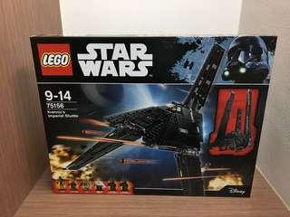 Lego Star Wars - Krennic's imperial shuttle