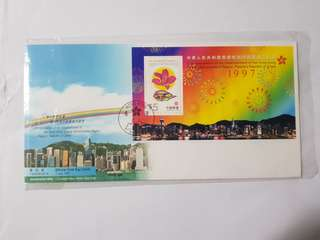 1997 Hong Kong / China first day cover stamp