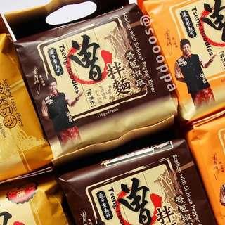【預購】台灣代購 曾拌麵 香蔥椒麻 麻油椒香 胡麻醬香 曾粉 紅蔥肉燥 香菇肉燥 麻辣肉燥
