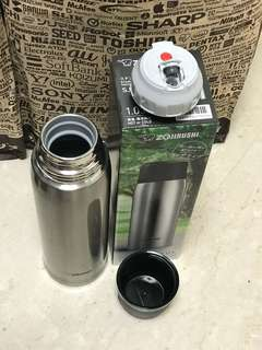 EXCLUSIVE Special offer: The Very BEST Zojirushi Thermal Stainless Steel Flask 1.03 litres (hot or cold) with cup;  8.4cm by 8.4cm by 28.2cm