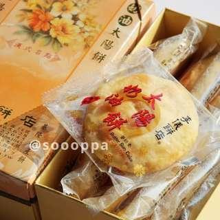 【預購】台灣代購 李儀餅店 奶油太陽鉼 (10片裝)
