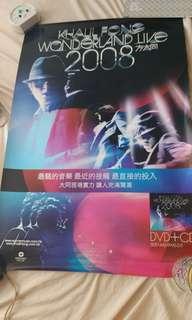 方大同 - 未來演唱會 唱片海報 poster
