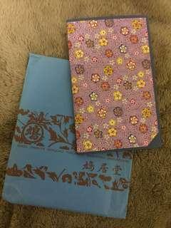 日本鳩居堂和紙記事薄