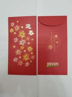 (N83) 2 Pcs Brands Red Packets