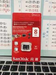 Mobile microSDHC Card 8GB 存儲卡 儲存咭