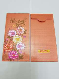 (N84) 2 Pcs DHL Red Packet