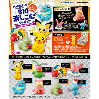 Re-ment Pokemon Big Eraser Figure vol.3 Full 8pcs Set (Pre-Order)