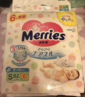 Merries 花王紙尿片 S 82片+6片 細碼