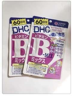 DHC健康食品 維他命B雜 購自日本 兩包
