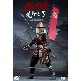 PRE-ORDER : Pop Toys POP-W05-B - Armor Team - Ashigaru Bow (Deluxe Version)