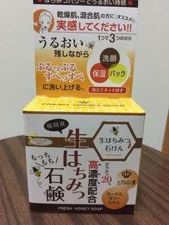 福岡fresh honey soap