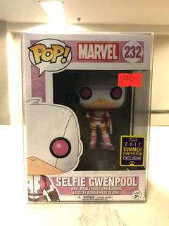 Funko Pop - Marvel Selfie Gwenpool