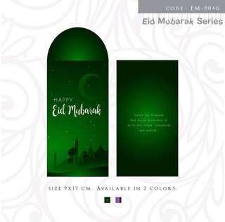 Amplop Ramadhan
