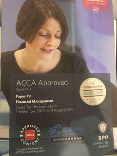 ACCA F9 textbook and practice book set