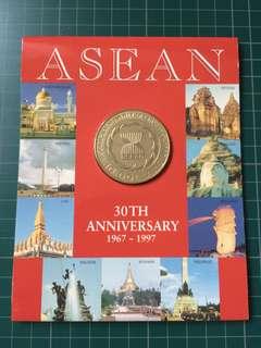 ASEAN 30th Anniversary 1967-1997 $10 Coin