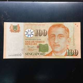 Singapore Portrait $100 serial 000500 banknote