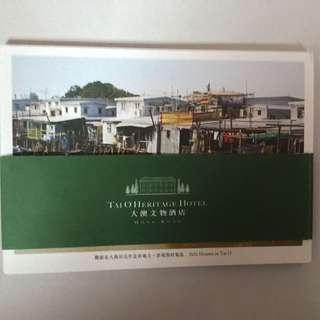 大澳珍藏postcards