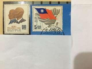 中華民國建國五十年國慶紀念郵票