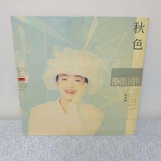 88 年 陳慧嫻 秋色 lp黑膠唱片
