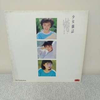 84年 陳慧嫻 少女雜誌 lp黑膠唱片