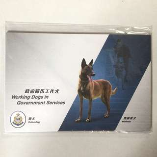 Hong Kong police dog stamps