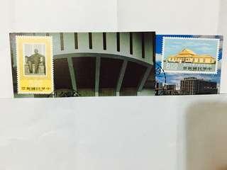 110國父紀念館郵票